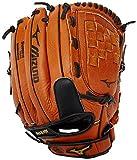 game on glove - Mizuno Prospect Baseball Glove, Peanut, Youth/Kids, 11.5