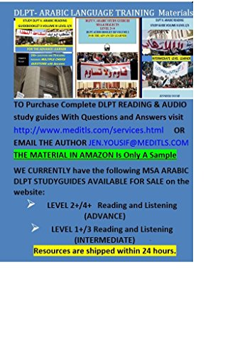 Dlpt v arabic language study guide advance 24 this is just a dlpt v arabic language study guide advance 24 this is just fandeluxe Choice Image