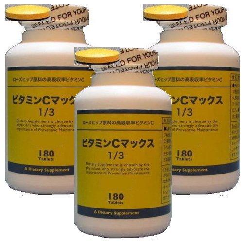 Cマックス 1/3 スプリット 180粒×3個セット タイムリリーズ ビタミンC PB商品 B01J3PDHCU