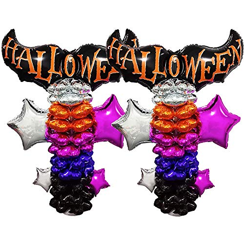Gbell Happy Halloween Balloons - Spider Ghost Bat Black Cat Pumpkin Balloon Set for Halloween Celebration Party Supplies Decoration,PVC Latex Halloween Balloons for Kids Boys Girls Adults Have Fun (F)]()