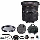 Sigma 10-20mm f/3.5 EX DC HSM Autofocus Zoom Lens For Nikon Camera Bundle
