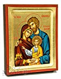 Jerusalem Holy Family Of Jesus Byzantine Wood Icon Christian 5.1''