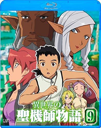 Isekai no Seikishi Monogatari 9 [Blu-ray]