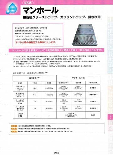 MHS型マンホール(枠SUS304 / 蓋SUS304)MHS(T-2) MHS-2000-2
