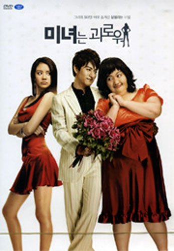 KOREAN MOVIE