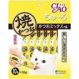 チャオ (CIAO) CIAOちゅーる 焼かつお ちゅ~るタイプ かつおミックス味 12g×10本入