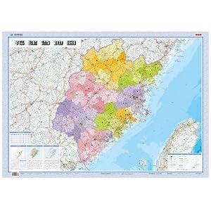 《(2014年)1:70万福建省地图(套封折叠图)(最新版)》