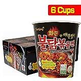 [6 Pack] Korean Hot Chicken Flavor Ramen Small Cup Noodle Soup - 6 x 2.46 oz Cups 불닭볶음면