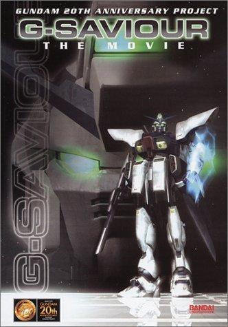 G-Saviour - The Movie by