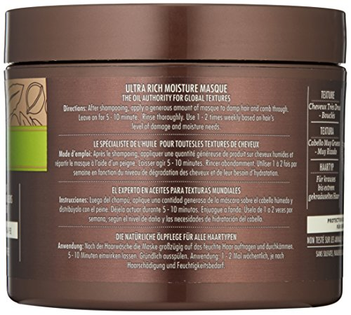 Macadamia Hair Ultra Rich Moisture Masque - 8 oz by Macadamia Professional (Image #1)