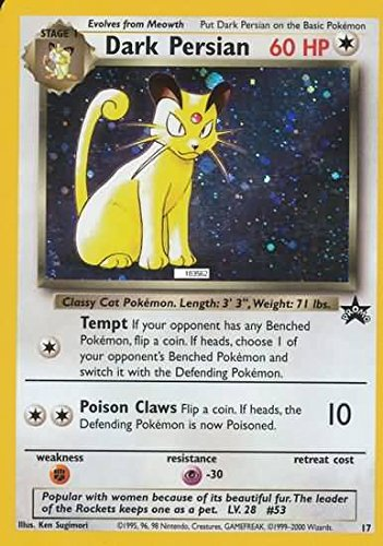 Card Ex Team Rocket (Pokemon Card - Black Star Promo #17 - Dark Persian -)