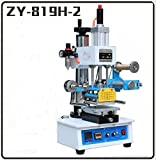Huanyu Instrument®ZY-819H-2 Micro adjustable auto industrial hot foil stamping machine Name card stamping machine Pressure words machine(lamination height:0-150mm stamping area:116*120mm)