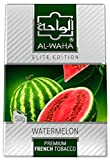 Al Waha Elite Edition Shisha Molasses Premium Flavors 50g for Hookah (Watermelon)