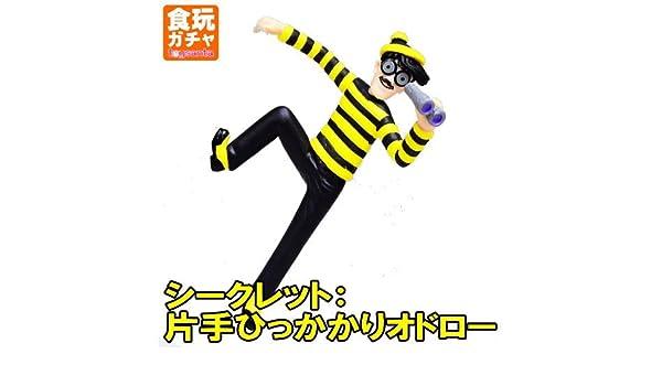 Kitan Club Where/'s Wally /& Fuchiko Capsule Cup edge Fuchiko Find Wally Figure