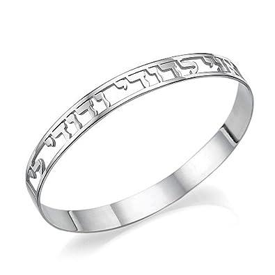 10e958113ca09 Silver Hebrew Bangle Bracelet - Custom Made with Any Name!