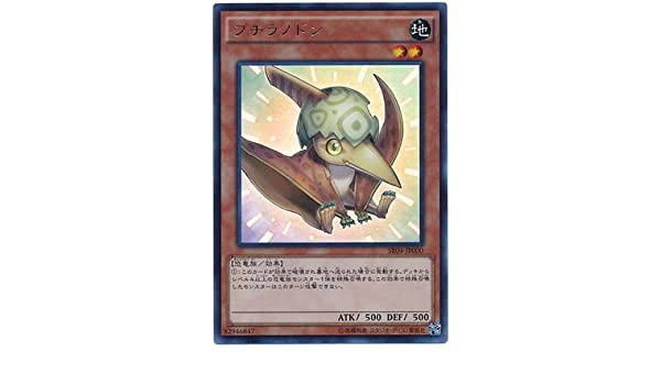 DUOV 3X-EN020 BLOOM HARMONIST THE MELODIOUS Compositor Yugioh