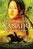 Daughter of Xanadu, Dori Jones Yang, 0385739249