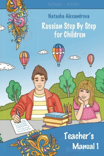- Teacher's Manual 1: Russian Step By Step for Children (Russian Step By Step for Children Teacher's Manual) (Volume 1)