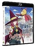 Animation - Witch Craft Works 2 (BD+CD) [Japan LTD BD] BCXA-817