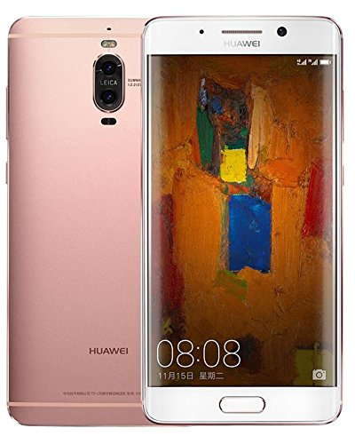 Huawei Mate 9 Pro 4GB Ram 64GB Storage Pink - Dual SIM, 4G LTE, Multi-Language, Google Play Store, No Warranty