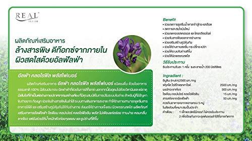 Alfa Chlorophyll Plus Fiber 100 g. (Water Soluble Chlorophyll)