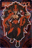 魔導王メビウス(金) 神羅万象 第三章 第1弾 [天空の誓い] 金箔仕様 III 016