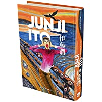 Fragmentos do Horror