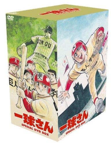 Ikkyu San: Special DVD Box
