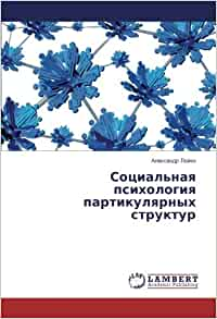 ebook Theorie der Renten