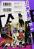 Tales of Xillia SIDE;MILLA Vol.4 (MF Comics Gene Series) Manga