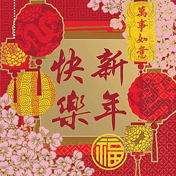 CHINESE NEW YEAR 16 FILMPOSTER, GUTE WÜNSCHE ODER SERVIETTEN ...