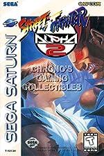 "CGC Huge Poster - Street Fighter Alpha 2 BOX ART - Sega Saturn - SAT064 (24"" x 36"" (61cm x 91.5cm))"