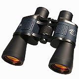 Goeco Quick Focus Binoculars 10x50 Waterproof Wide Angle Telescope for Outdoor Traveling,Bird Watching,Great Present