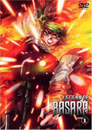 Legend of Basara d-1 [1-5] [Import allemand]