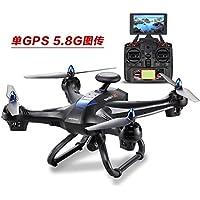 Qiyun RC Aircraft X183 WIFI RC Quadcopter with HD Camera 5.11G Graph Transmission Aircraft Drone Toyscolour:x183 GPS 5.8G graph transmission(black)