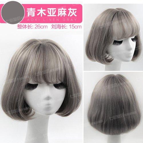 Linen gris  WIAGHUAS Qi Liuhai Perruque Les Les dames Court Tête de Cheveux Courte Cheveux Raides Réaliste Court Courte Type de Cheveux Bouclés,Lin blanc or