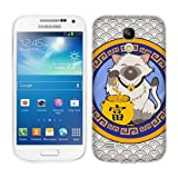 Head Case Designs Wealth Lucky Charm Cats Soft Gel Back Case Cover for Samsung Galaxy S4 mini I9190 Duos I9192