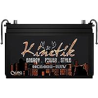Kinetik HC2400 2400 Watt Car Audio Battery for Boss Audio PD5000