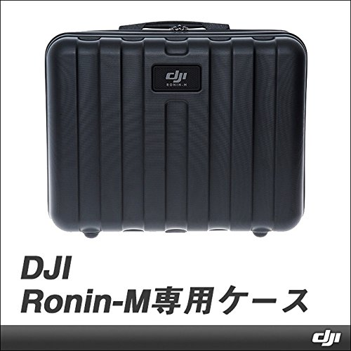 DJI Ronin-M用 キャリーケース(手持ちジンバルシステムRoninアクセサリー) B019I8M0EI