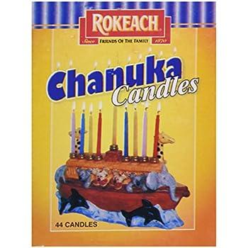 Amazon.com: rokeach Vela chanukah 44pcs: Baby