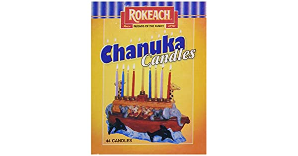 Amazon.com: rokeach Vela chanukah 44pcs: Baby