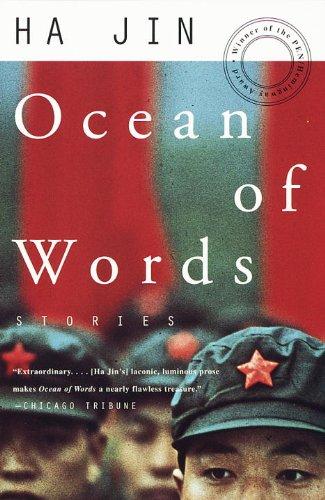 Ocean of Words Army Stories