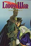 Record of Lodoss War - Disc Two: Episodes 8 - 13