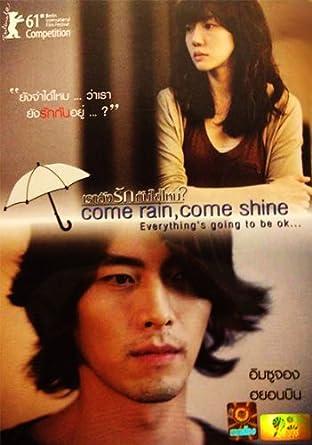 Amazon.co.jp   Come Rain Come ...