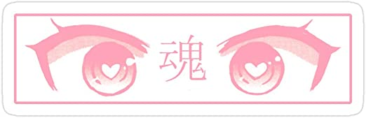 Amazon Com Andrews Mall Heart Eyes Pink Pastel Sad Japanese Aesthetic Stickers 3 Pcs Pack Kitchen Dining