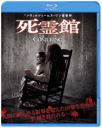 死霊館 ブルーレイ&DVDセットの商品画像