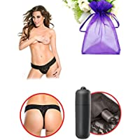 [ Regular Size ] Fetish-Fantasy Series Hanky [ Spank Me ] Womens Vibrating Black Panties ( Includes V.V. Brand Pouch)