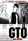 GTO - The Movie by Tokyo Shock by Masayuki Suzuki