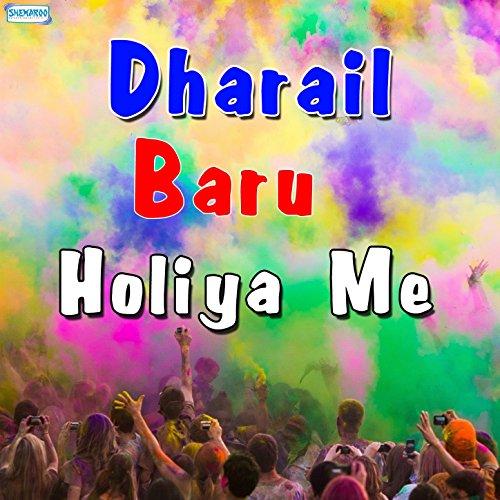 Holi Me Choli Sari - Choli Sari