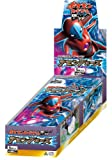 Japanese Pokemon Card Game Spiral Force 1st Edition Booster Box